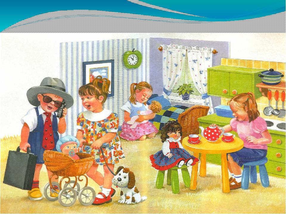 """Интерактивная """"Лаборатория детской игры"""" для родителей"""